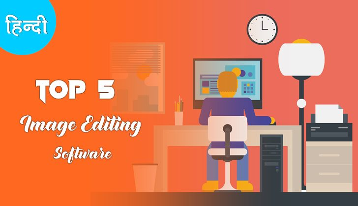 Top 5 Best Image Editing Software For Blogger