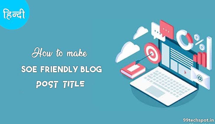 Seo Friendly Blog Post Title Kaise likhe
