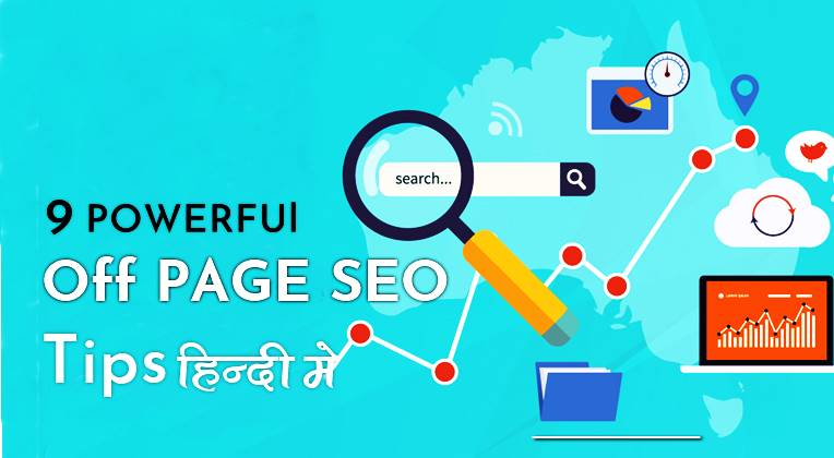 Off Page Seo: Optimization Kaise Kare