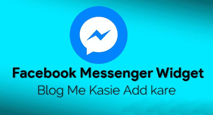 How To Add facebook Messenger Chat Widget On website