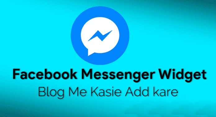 facebook messenger widget
