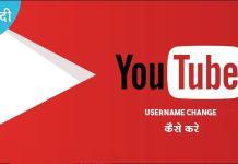 youtube channel custom url set
