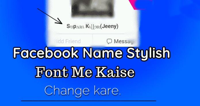 Facebook stylish name font