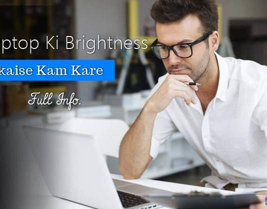 computer laptop brightness low kaise kare