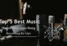 best singing app for android