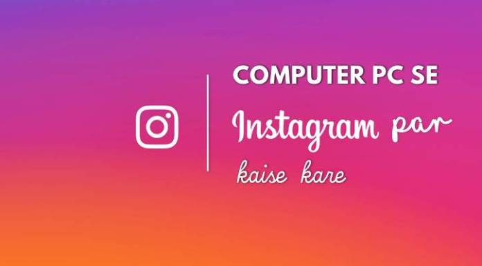 post to instagram pc