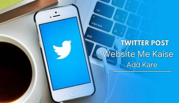 How To Embed Twitter Post On Website Blog In Hindi