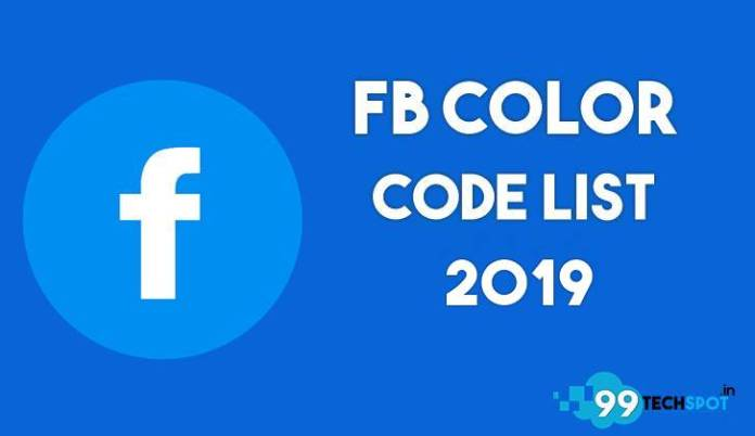 Facebook color code list
