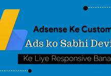 adsense responsive