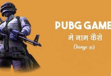 change name on pubg game
