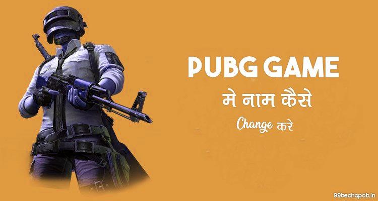 change name on pubg game