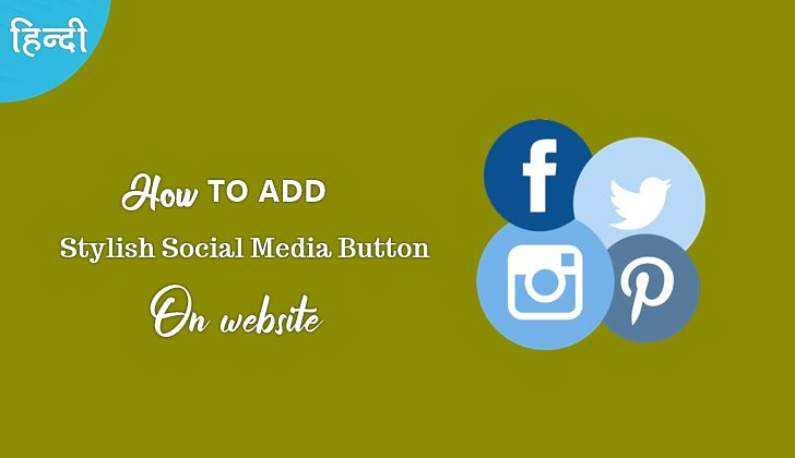 Top 5+ Stylish Social Media Button Icons For Website