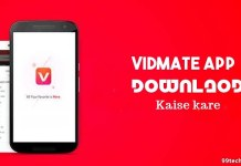 vidmate app download kaise kare