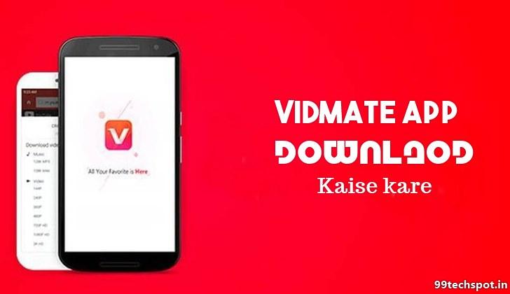 vidmate app download kaise kare