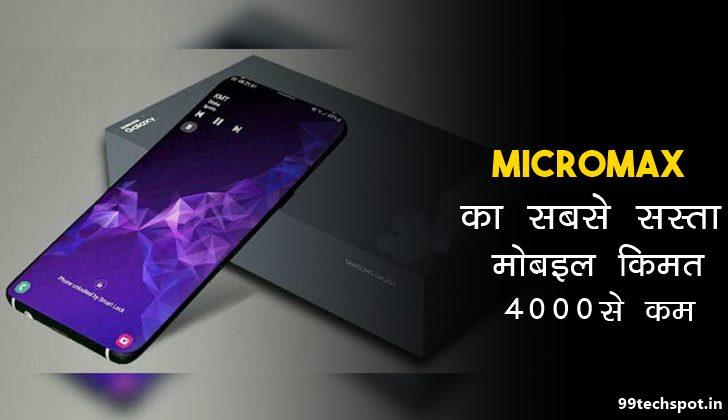 micromax ka sabse sasta 4g phone