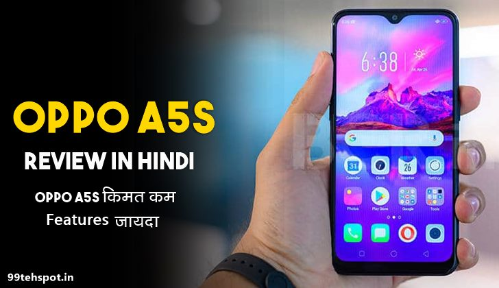 oppo a5s review in hindi