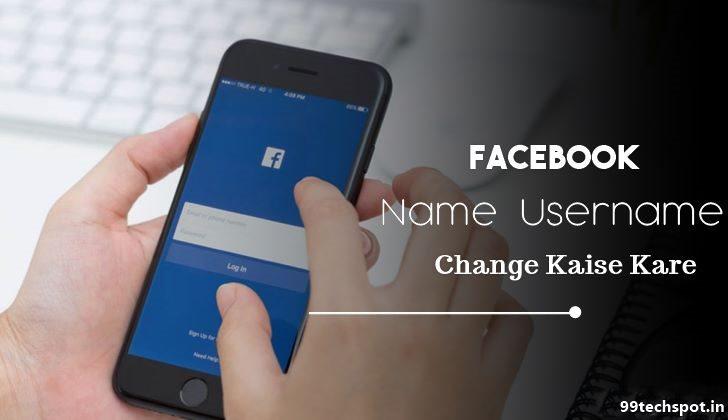 Facebook Par Naam Change Kaise Hota Hai