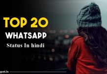 top 20 whatsapp status in hindi