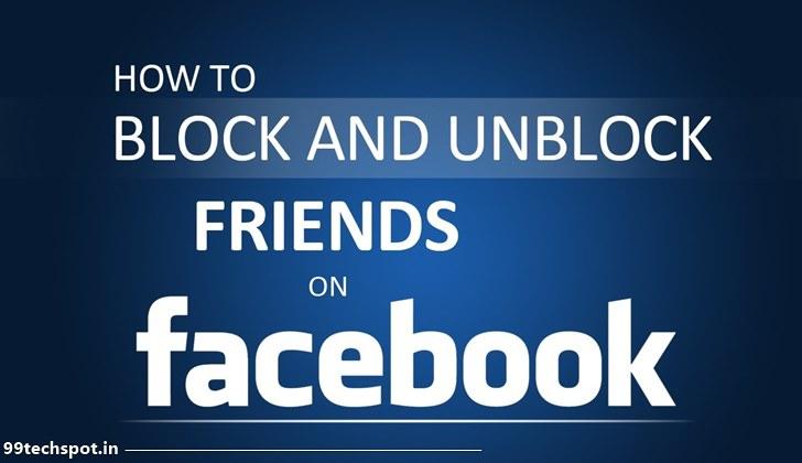 facebook par block unblock kaise kare