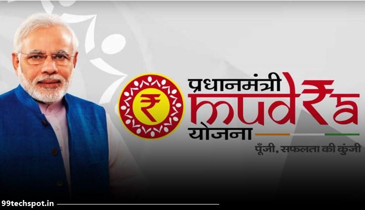 pradhan mantri mudra yojana online apply 2020-21