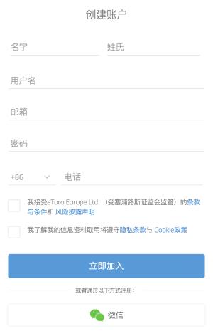 e投睿_注册账号