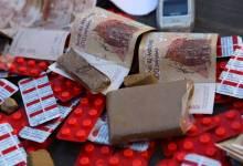 Photo of أمن طنجة يوقف مروجا للمخدرات وبحوزته 1700 من الأقراص المهلوسة