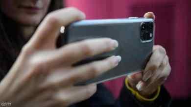 Photo of الهواتف الذكية والاكتئاب.. خبراء الصحة يشرحون العلاقة