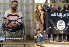"""Photo of أحمد زهير.. مغربي انتقل من سبتة إلى سوريا ليفقد ساقيه في صفوف """"داعش"""""""