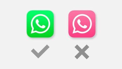 "Photo of ""واتساب الوردي"" قد يخترق الهواتف ويفقد المستخدمين السيطرة على بياناتهم"
