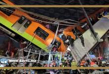 Photo of مقتل أزيد من 20 شخصا في حادث انهيار جسر قطار بالمكسيك
