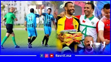 Photo of جماعة طنجة تختتم دوري كرة القدم الرمضاني في أجواء احتفالية