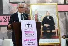 Photo of حزب الاستقلال: حكومة العثماني تسير بالمغاربة نحو سكتة قلبية