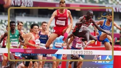 Photo of إنجاز تاريخي.. سفيان البقالي يمنح المغرب ميدالية ذهبية بأولمبياد طوكيو