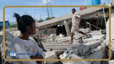 Photo of مفجع.. ضحايا زلزال هايتي يتجاوز عددهم 2000 قتيلا
