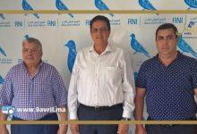 Photo of الاتحاد الدستوري ينظم رسميا للتحالف الثلاثي
