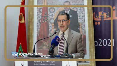 Photo of وسط انتقادات من أعضاءه.. العثماني يبرر هزيمة البيجيدي خلال برلمان الحزب الاستثنائي