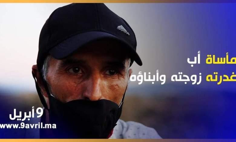 Photo of عقوق الوالدين.. قصة أب نصب عليه ابنه وزوجته ورموه في الشارع