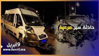 Photo of طنجة: حادثة سير مرعبة بعد اصطدام عنيف بين خمس سيارات