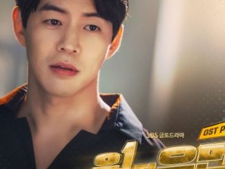 Jung Yup – Let Me Hug You (One the Woman OST Part.2)