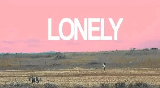 Joeboy – Lonely free mp3 download