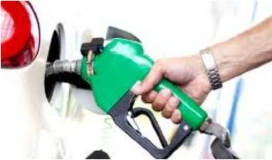 FG reduces fuel price with N5