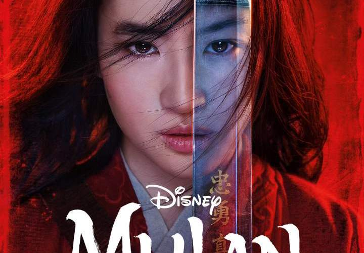 [Movie] Mulan (2020)