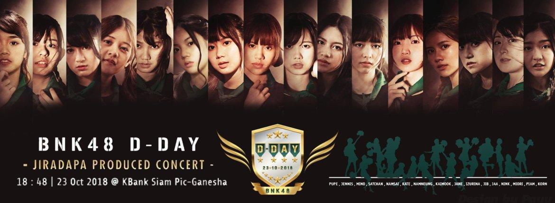 จาก Girls Don't Cry ถึง BNK48 D-Day Concert 1