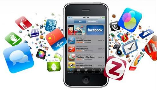 iphone apps now