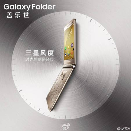 samsung-galaxy-folder-2-SM-G-1600