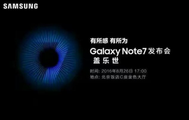 samsung-is-set-to-release-better-version-of-galaxy-note-7-China-630x400