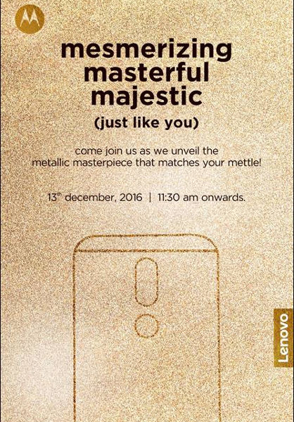 moto-m-india-launch-invite