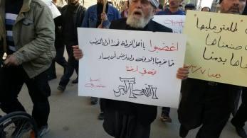 مظاهرة في دوما احتجاجاً على مجلة طلعنا عالحرية (2)