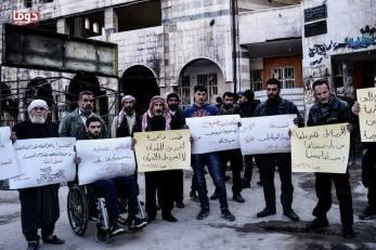 مظاهرة في دوما احتجاجاً على مجلة طلعنا عالحرية (3)