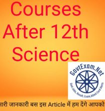 Courses in Science after 12th